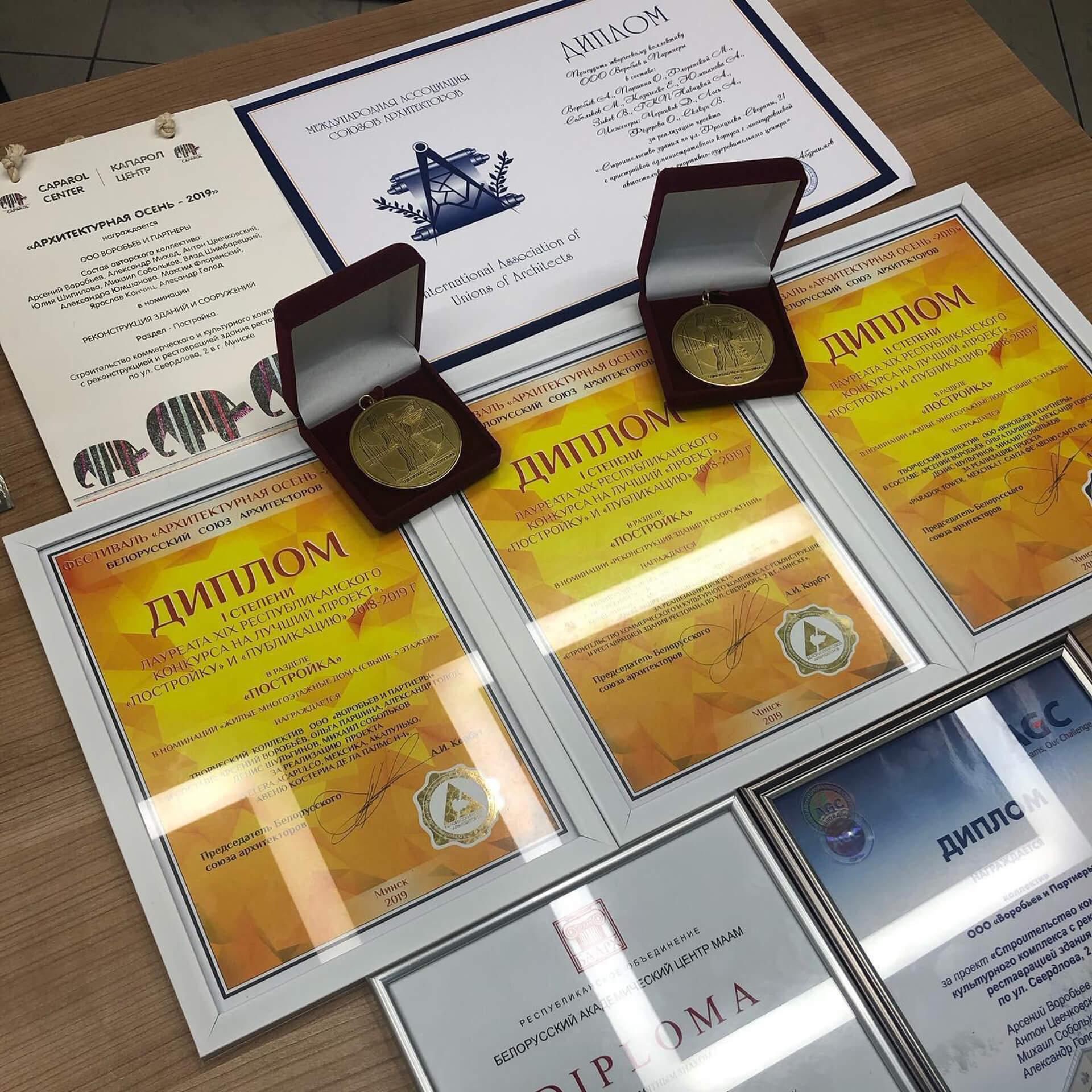 VARABYEU PARTNERS received Honor Award of International Association Unions of Architects
